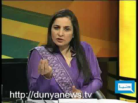 Watch Now Policy Matters 29th April 2010