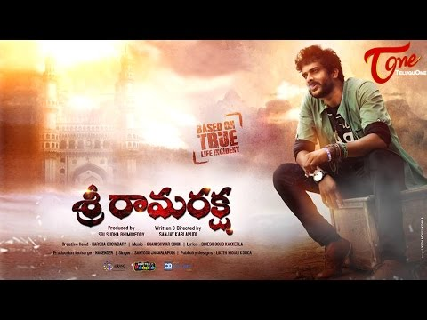 SRI RAMA RAKSHA   Telugu Independent Film 2016
