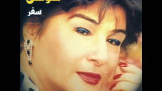 Soosan - Khosh Beh Hale Divooneh |سوسن - خوش به حال دیوونه