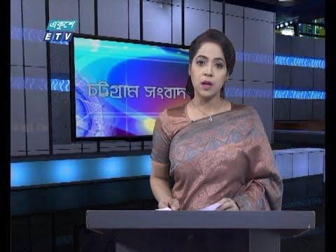 06 PM News || ০৬টার সংবাদ || 26 November 2020 || ETV News