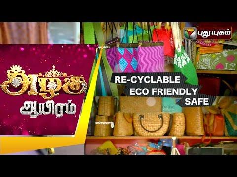 Azhagu-Aayiram-22-04-2016-Puthuyugam-TV