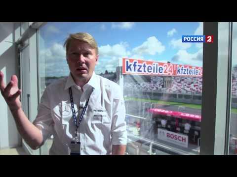 DTM Россия 2013