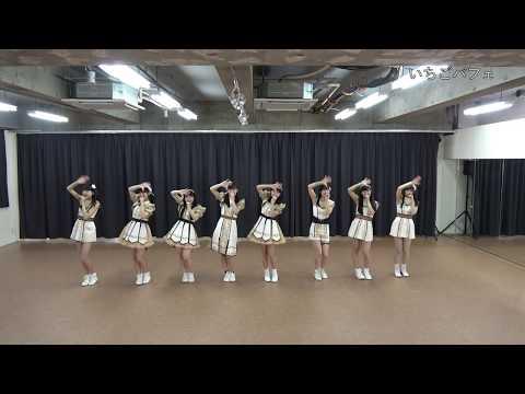 【公式】アイドルカレッジ「08.いちごパフェ」【2019】