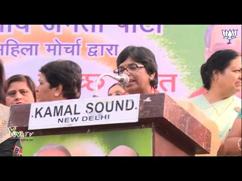 Smt. Vijya Rahatkar on Clean India Campaign by BJP Mahila Morcha: 28.10.2014