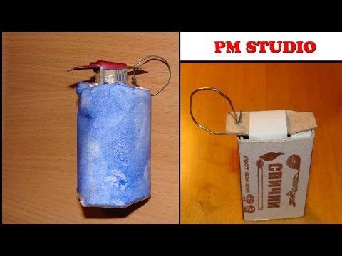 Самодельная бомбочка в домашних условиях