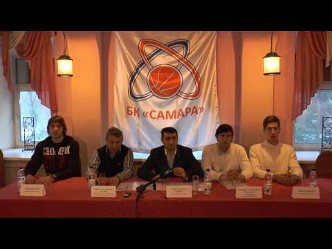 БК «Самара»: успехи и перспективы