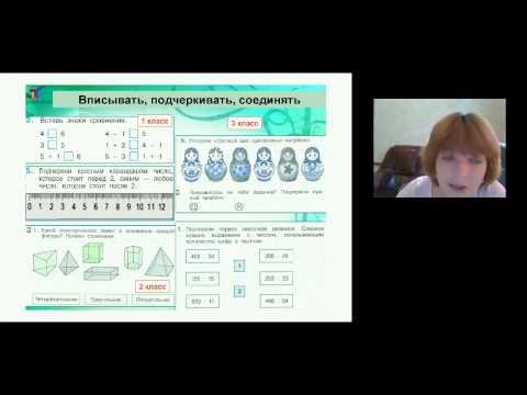 Задания метапредметного характера в рабочих тетрадях УМК Г.К. Муравина, О.В. Муравиной «Математика. 1-4 классы»
