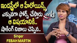 Video ఇండస్ట్రీలో ఆ హీరోయిన్స్ కి ఆ కోరికలు ఎక్కువ | Singer Febah Martin about Heroines | Telugu News MP3, 3GP, MP4, WEBM, AVI, FLV Februari 2019