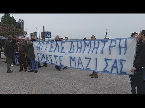Συγκέντρωση συμπαράστασης στους 2 Έλληνες στρατιωτικούς στην Πάτρα