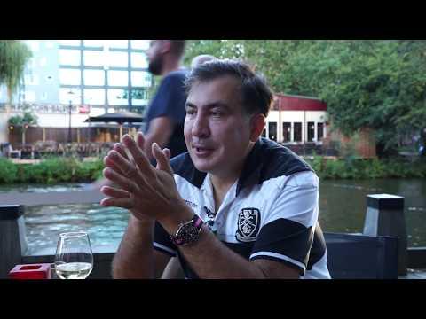 «Оппозиция отправила меня в офсайд». Эксклюзивное интервью Саакашвили для «Страны» | Страна.uа - DomaVideo.Ru
