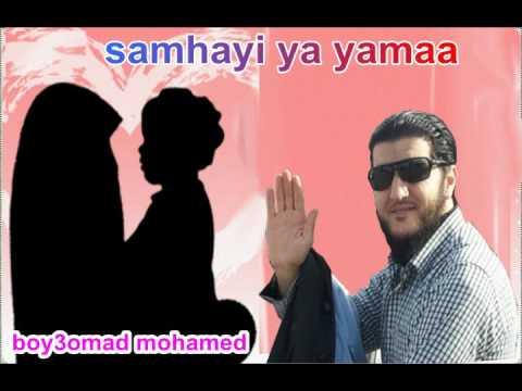 nachid samhayi ya yamaa  boy3omad mohamed