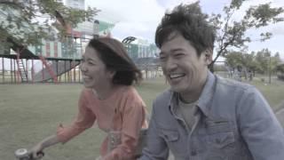 クロスランドおやべ~ハートアイランドから始まる物語(ストーリー)~前編