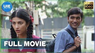 3 Tamil Full Movie | Dhanush | Shruti Haasan | Prabhu | Sivakarthikeyan | HD Movie