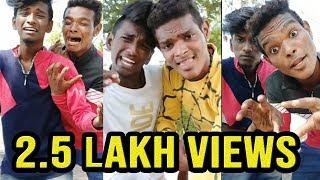 "Video Solvathellam Unmai Mani Episode ""யார் பா நீங்க செம காமெடி பண்றீங்க "" Tamil Dubsmash Collections MP3, 3GP, MP4, WEBM, AVI, FLV Juni 2019"