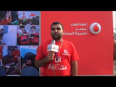 كلمة الأستاذ محمد عيد من شركة فودافون عن ماراثون مستشفى سرطان الأطفال 57357