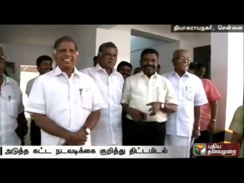 Leaders-of-Makkal-Nala-Kootani-conducted-Counselling-about-the-Seats-including-the-aspects
