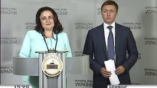 Сергій Лабазюк. Брифінг у ВР (20.09.2018)