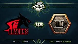 SG Dragons против Detonator, Вторая карта, Групповой этап, SEA Region, King's Cup 2
