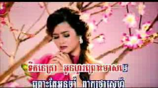 Video Hous Pel Hery Bong by Sokun Kanha MP3, 3GP, MP4, WEBM, AVI, FLV Desember 2017
