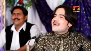 Download Tekun Aprna Banawanr Di Arslan Ali Latest Punjabi And