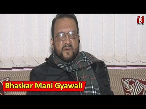 (Talk with Bhaskar Mani Gyawali - 2075 - 8 - 21 - Duration: 11 minutes.)