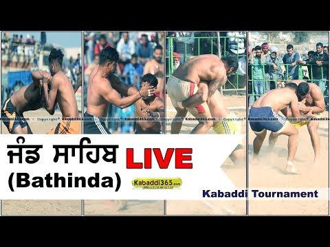 Jand Sahib Gumti Kalan (Bathinda) Kabaddi Tournament 18 Jan 2018