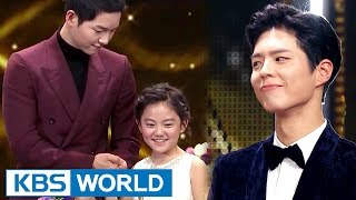 2016 KBS Drama Awards  2016 KBS 연기대상  Part 2 ENG/中文字幕/20170103