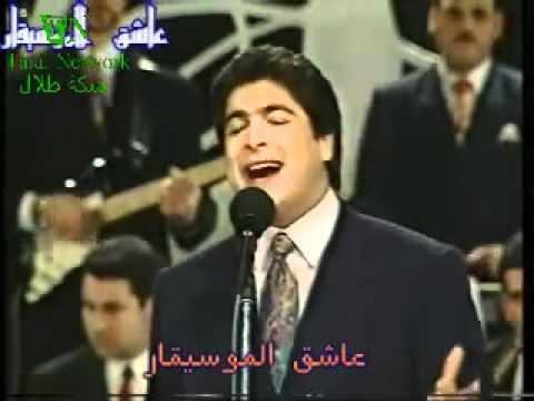 وائل كفوري ميت فيكي