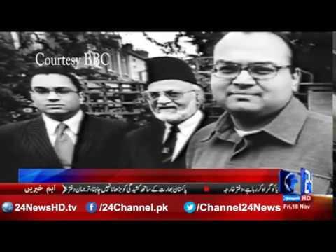 Q K Jamhuriat Hai (Panama Leaks ka anokha Rang) 18 November 2016)