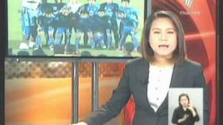 27APR11 THAILAND ; Part 3 ; Breaking News At Noon ; Thai PBS ; World Sports&Weather Forecast News