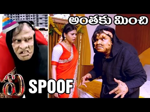 Vikram I Movie Spoof | Sampoornesh Babu | Bhadram Be Careful Brother Movie Comedy Scenes