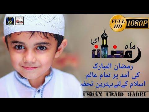Video BEAUTIFUL RAMZAN NAAT - USMAN UBAID QADRI - OFFICIAL HD VIDEO - HI-TECH ISLAMIC download in MP3, 3GP, MP4, WEBM, AVI, FLV January 2017