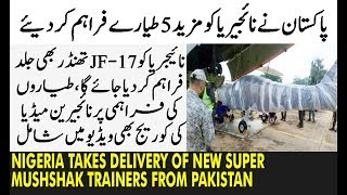 Nigeria Takes Delivery Of New Super Mushshak Trainers From Pakistan Follow us on www.facebook.com/pakistanaffairs2017 ...
