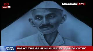 Full Event: PM Inaugurates Gandhi Yatra, A 3D Mapping Projection Show in Gandhinagar