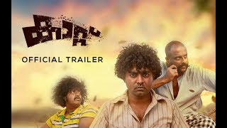 Kaattu - Official Trailer
