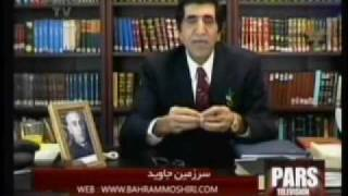 Doorood Bahram Moshiri,فحاشی به استاد مشيری