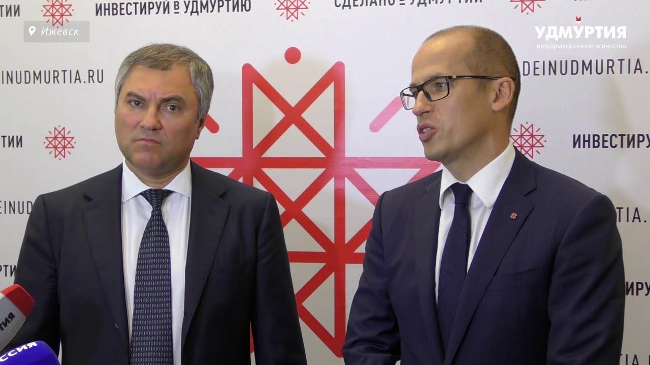 Пресс-подход Вячеслава Володина и Александра Бречалова