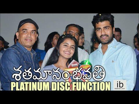 Shatamanam Bhavati Platinum Disc Function