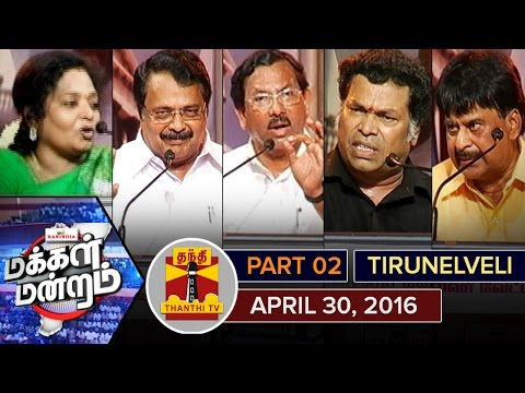 Makkal-Mandram-Who-Should-be-Considered-While-Voting-CM-Candidate-or-Local-Candidate-Seg02-Apr-30