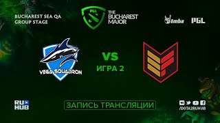 Vega Squadron vs Effect, PGL Major CIS, game 2 [Jam, CrystalMay]