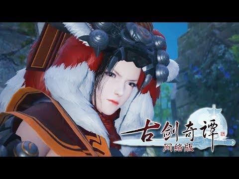 Swords of Legends Online New Trailer Grand Opening
