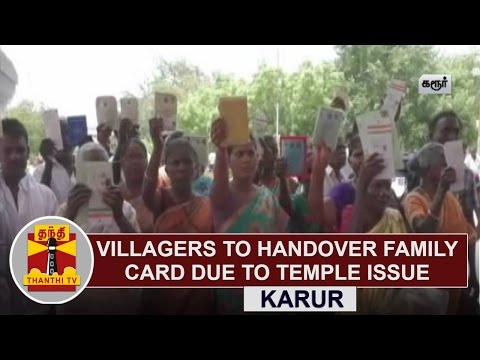 Villagers-to-Handover-Family-card-due-to-Temple-Issue-Thanthi-TV
