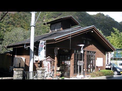 yajiさんの旅の道草 奈良 十津川温泉三湯めぐり【Totu …