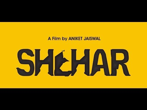 Shehar ( full movie HD )