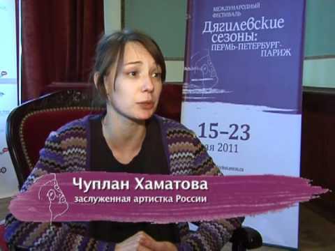 Дневник 'Дягилевских сезонов' 2011 №7