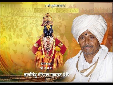 Video Shree Shinde Maharaj - ह.भ.प. शिंदे महाराज - देवळाली प्रवरा कीर्तनमहोत्सव - 2013 download in MP3, 3GP, MP4, WEBM, AVI, FLV January 2017