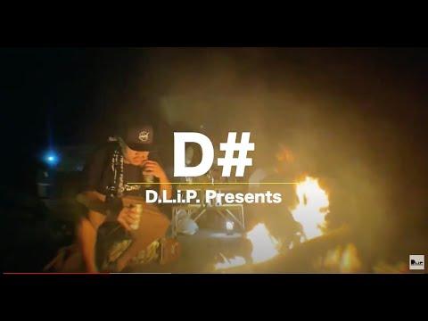 【D#】MILES WORD – D#$tance|D#4