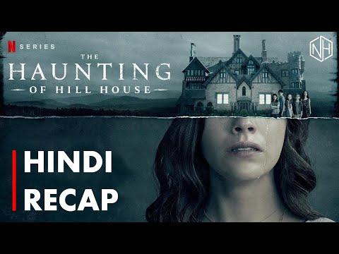 The Haunting of Hill House Recap | Hindi