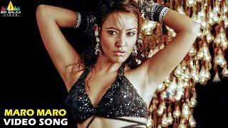 Maro Maro song lyrics - Chirutha