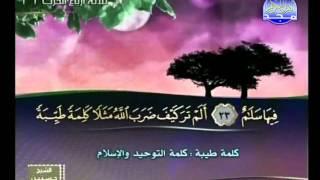 HD الجزء 13 الربعين 7 و 8  : الشيخ مفتاح محمد السلطني